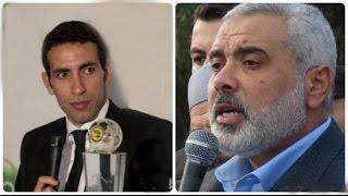 """إسماعيل هنية يتضامن مع """"أبو تريكة"""" بعد قرار التحفظ على أمواله"""