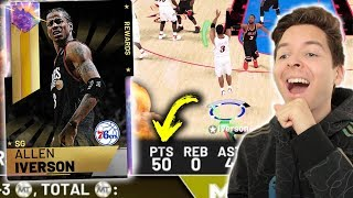GALAXY OPAL IVERSON DROPS 50 ON TRASH TALKER! NBA 2K19 My Team
