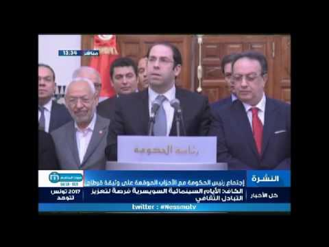 إجتماع رئيس الحكومة مع الأحزاب الموقعة على وثيقة قرطاج