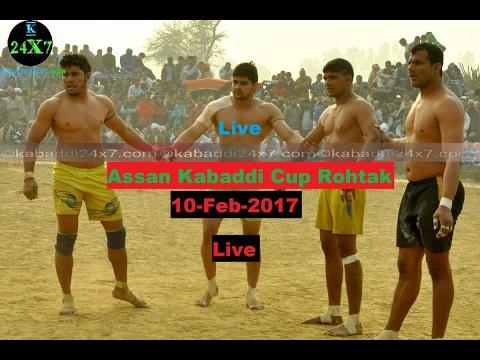 Assan Kabaddi Cup (Rohtak)    आसन कबडी कप (रोहतक) Live!   kabaddi24x7.com