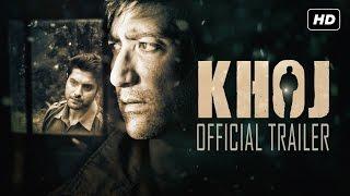 KHOJ OFFICIAL TRAILER | BENGALI | Vikram Chatterjee | Shataf Figar