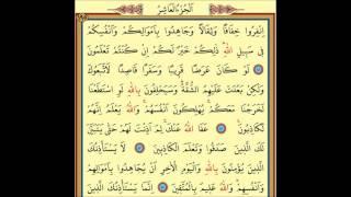 Tövbe sûresi 10.cüzün 3.hizbi 193 sayfasındasınız