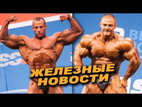 """Как Лесуков """"Железный мир"""" удивил  #17 ЖЕЛЕЗНЫЕ НОВОСТИ"""