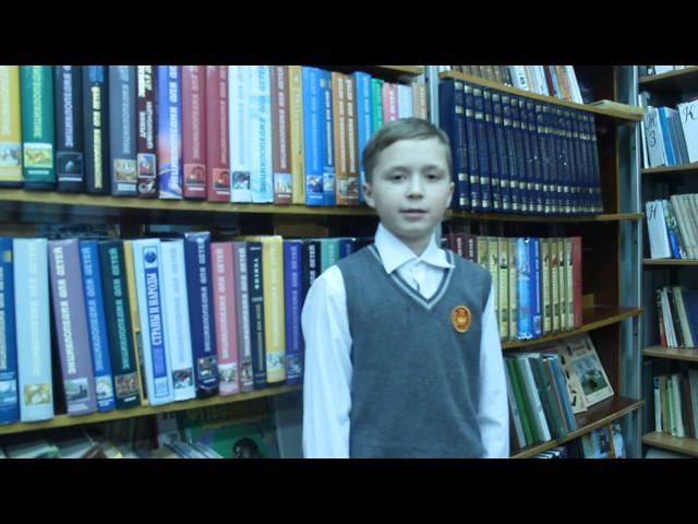 Изображение предпросмотра прочтения – КириллСтепанов читает произведение «Кинжал» М.Ю.Лермонтова