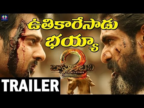 Thumbnail: Baahubali 2 Trailer | Baahubali 2 Trailer Review | Prabhas | SS Rajamouli | Telugu Full Screen