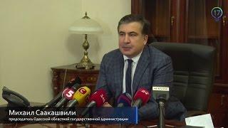 Саакашвили о конфликте с Аваковым и коррупции в правительстве Яценюка (Полная версия)