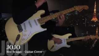 【カッティングがかっこいい曲】Boz Scaggs - JOJO - guitar cover