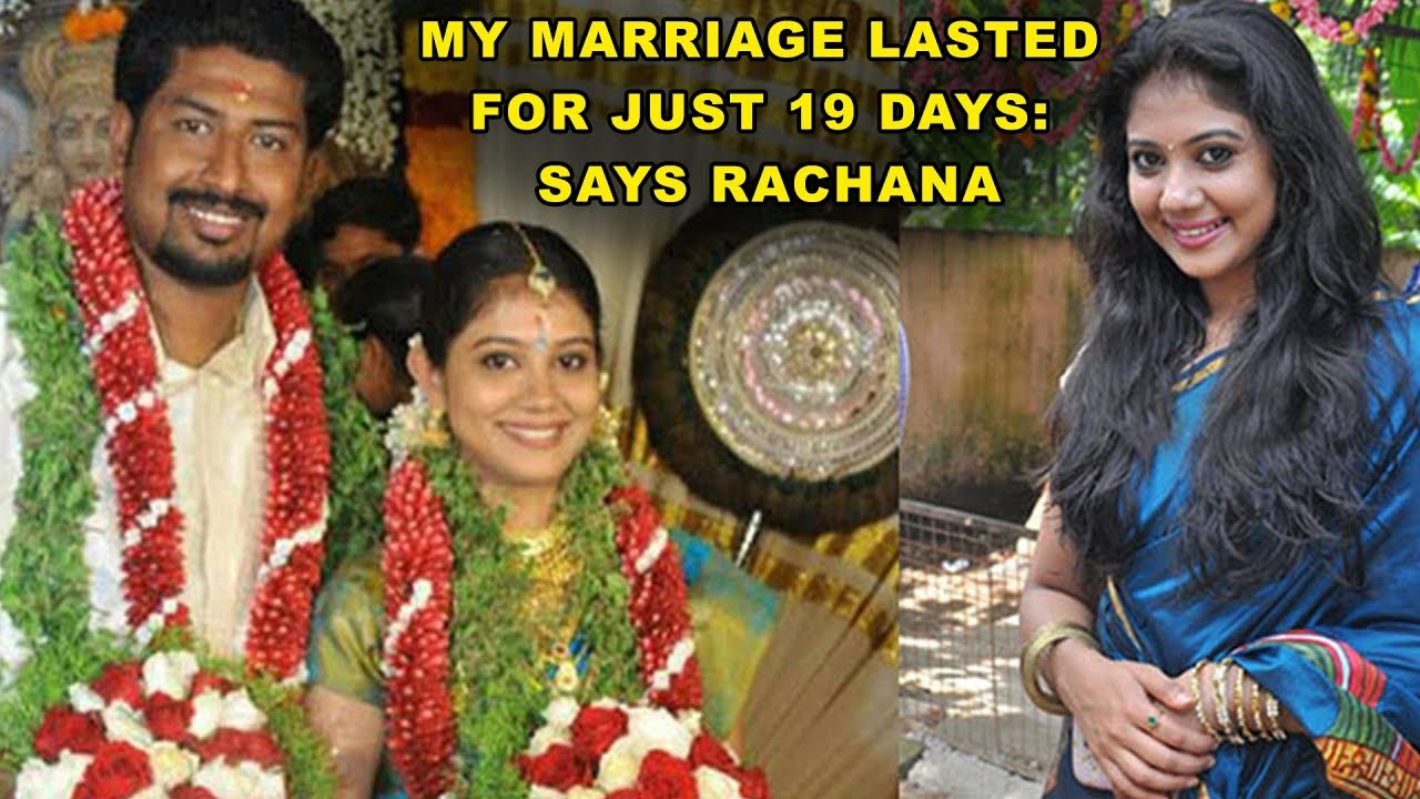 Malayalam Actress Rachana Marriage