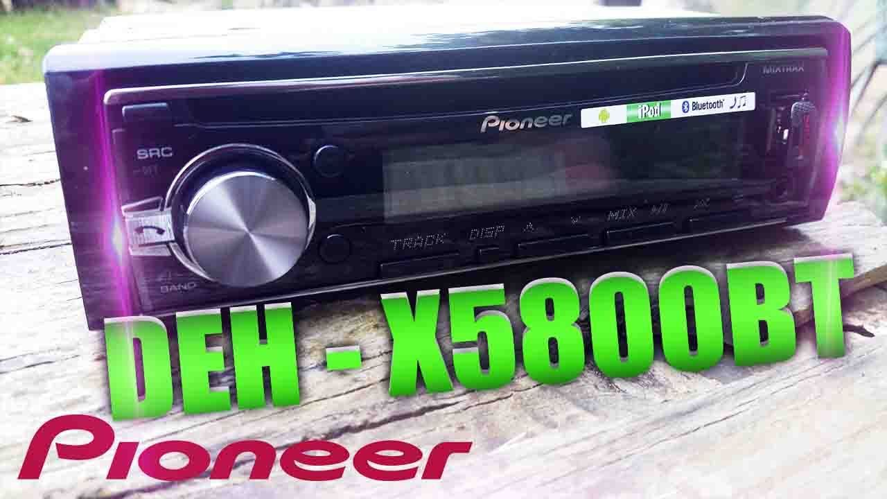 autoradio pioneer deh x5800bt dj y bluetooth unboxing y review youtube. Black Bedroom Furniture Sets. Home Design Ideas