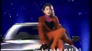 【1990 CM】日産 スカイライン 180SX ♫雪どけ/忌野清志郎.