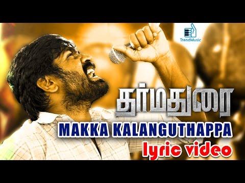 Dharmadurai - Makka Kalanguthappa | Lyric...