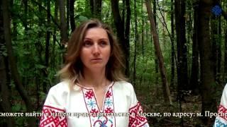 Славянские обереги и амулеты: их значение и описание