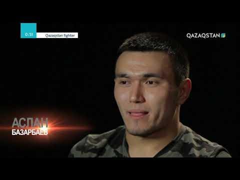 Qazaqstan fighter. 7-бағдарлама
