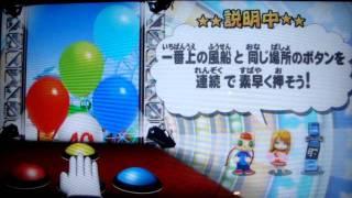 【ザ★ビシバシ】 PLAYER:II-L,Y.S-Y 風船割り thumbnail