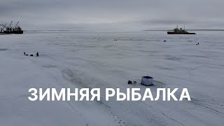 Завершение сезона зимней рыбалки 2020 2021 Дудинка Енисей