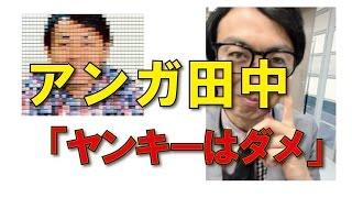 9月4日に放送された『ハッキリ5そんなに好かれていない5人が世界を...