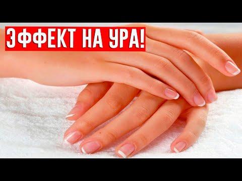 Как в домашних условиях сделать кожу рук мягкой