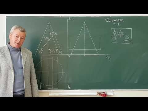 Пересечение геометрических фигур видеоурок