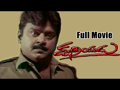 Kshatriyudu Telugu Full Length Movie || Vijayakanth, Bhanupriya & Revathi