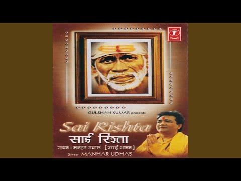 Sai Deedar Tera Ho Jaaye