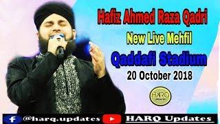 Hafiz Ahmed Raza Qadri Live From Qaddafi Stadium 20 October 2018