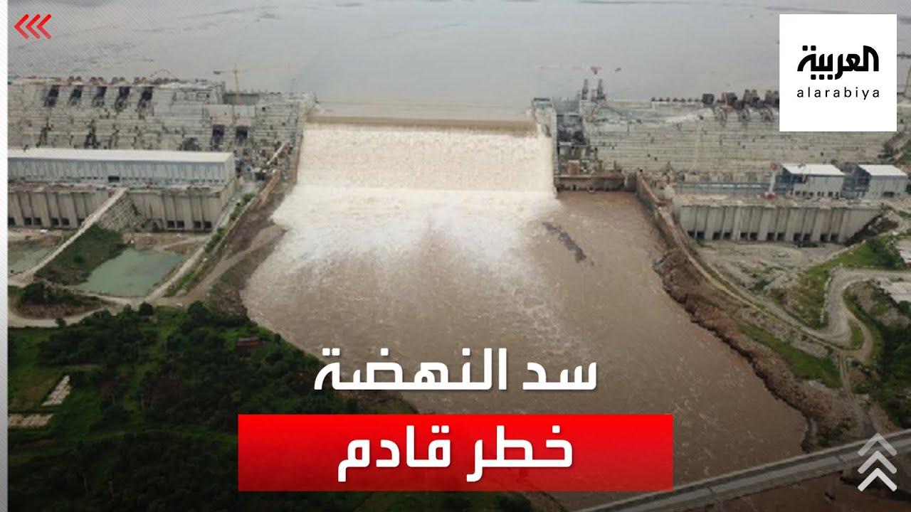 صور سد النهضة تكشف الخطر القادم على مصر والسودان  - نشر قبل 5 ساعة