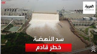صور سد النهضة تكشف الخطر القادم على مصر والسودان