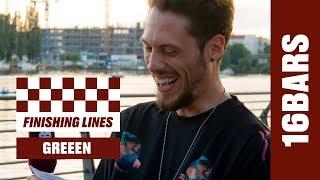 Wie gut kennt GReeeN seine Lines? FINISHING LINES  16BARS