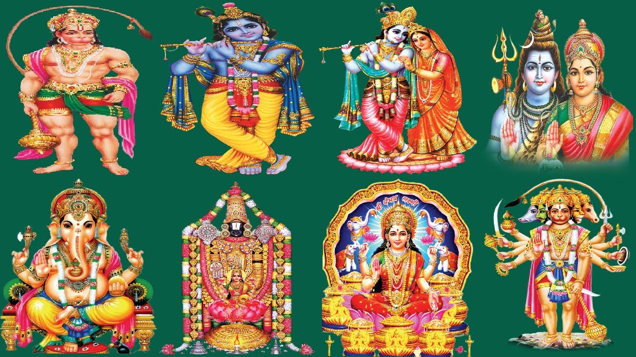 All Gods Psd Files For Free Download In Tamil Youtube