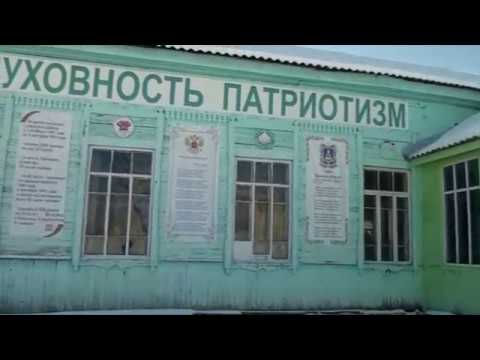 Загородная резиденция БОР. База отдыха БОР. Брянск