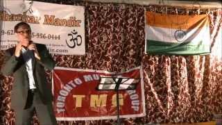 Hai Preet Jahan Ki Reet Sada