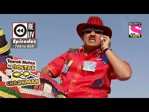 Weekly Reliv | Taarak Mehta Ka Ooltah Chashmah | 30 Sept To 6th Oct 2017 | Episode 798 To 804