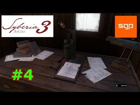 Как поставить печать в сибири 3