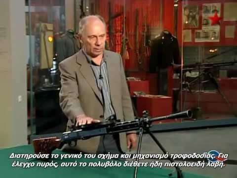 Τα Όπλα της Νίκης: Ελαφρύ Πολυβόλο DP. Επεισόδιο 1/36.