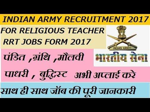Indian Army Recruitment 2017 For Religious Teacher Rrt Jobs Apply