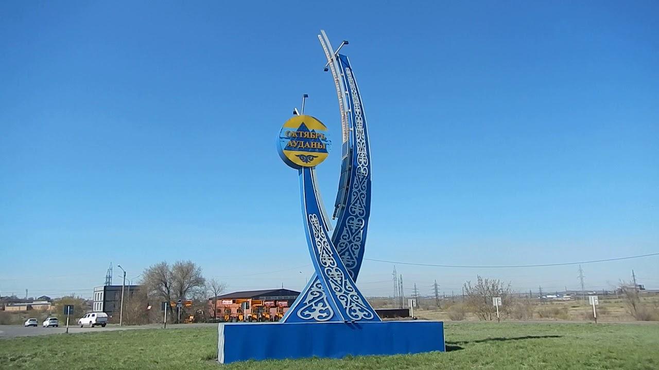 12 марта в Караганде пройдет публичное слушание вопроса о переименовании Октябрьского района
