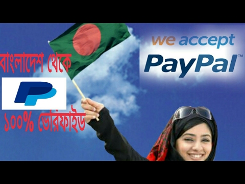 How to Create Paypal Account in my Android phone for Bangladesh User Main Part: 4