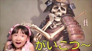 ★Tokyo trick art museum★東京トリックアート迷宮館で遊んだよ!★