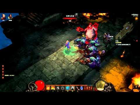 Diablo III 武曾-此乃天罰.avi