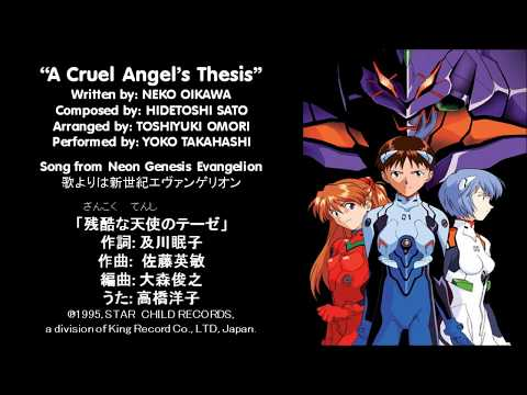 A Cruel Angel's Thesis karaoke sing-along