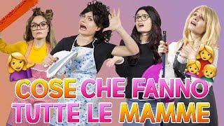 👩👧👦 COSE CHE FANNO TUTTE LE MAMME 👩👧👦 | MARYNA