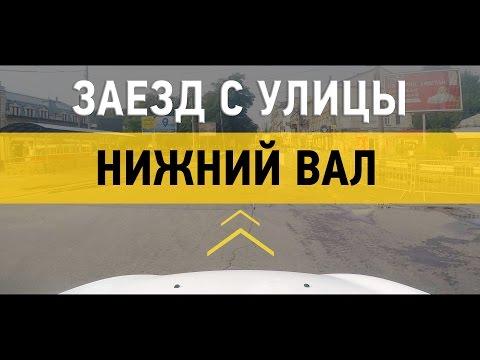 """Проезд с Нижнего Вала на """"Oiler Лукьяновка"""" (ул. Нагорная, 47)"""