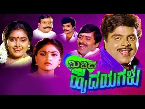 Midida Hrudayagalu 1993 | Feat. Ambarish, Shruthi |  Full Movie Kannada