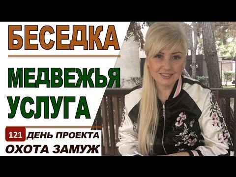 бесплатный сайт знакомств знакомства в украине для секса
