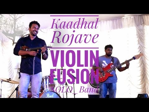 Violin fusion Kaadhal Rojave song by solo band | close your eyes & listen #cloudvideos