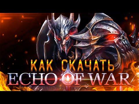 🍀 Как скачать Echo Of War на ПК, как начать играть, системные требования Эхо войны