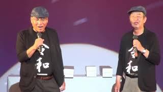 前川清・梅沢富美男 - 朝まで踊ろう