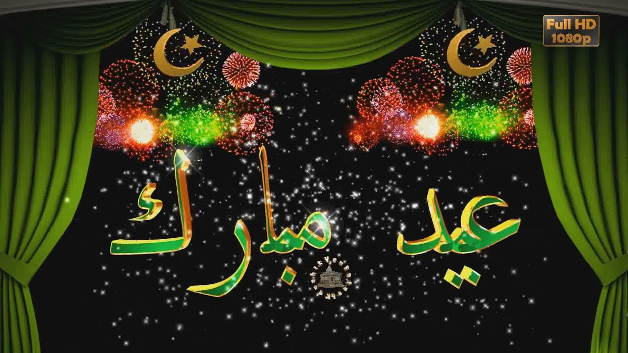 Latest Advance Eid Mubarak Wishes Messages Images And Wallpaper