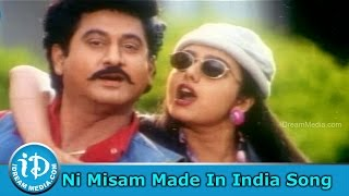 Ni Misam Made In India Song - Osi Naa Maradala Movie Songs - Suman - Soundarya