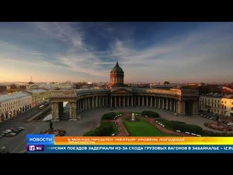 Циклон принес в Москву резкое похолодание